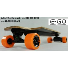สเกตบอร์ดไฟฟ้า Yuneec EGO electric skateboard